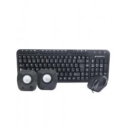 COMBO speedmind mouse teclado parlanteTeclado Weibo Fc-530 con entrada USB-Kartyy | SuperMarket Online